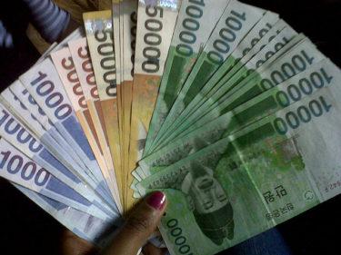 通貨コンバーター