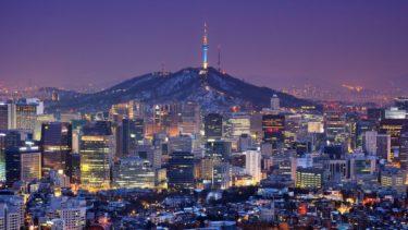 韓国の初回旅行は低予算で済むけど、注意事項はいくつかあります