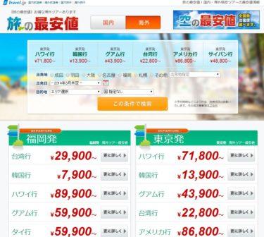 福岡~釜山は旅行代理店扱いの「ニューかめりあ」等のツアーなら7900円からあることも?